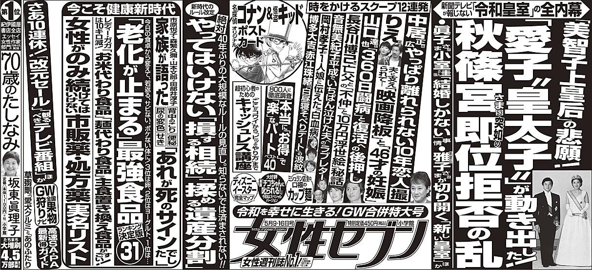 男女交際(記事専用)546ジャニヲタ綾瀬ヲタ出禁 ->画像>73枚